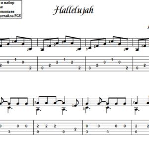 L. Cohen - Hallelujah